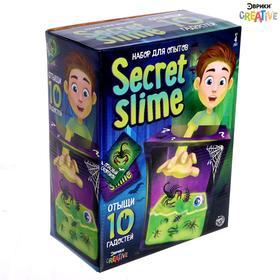 Набор для опытов Secret Slime, гадости