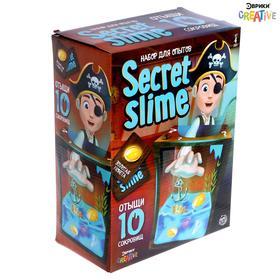 Набор для опытов Secret Slime, пираты