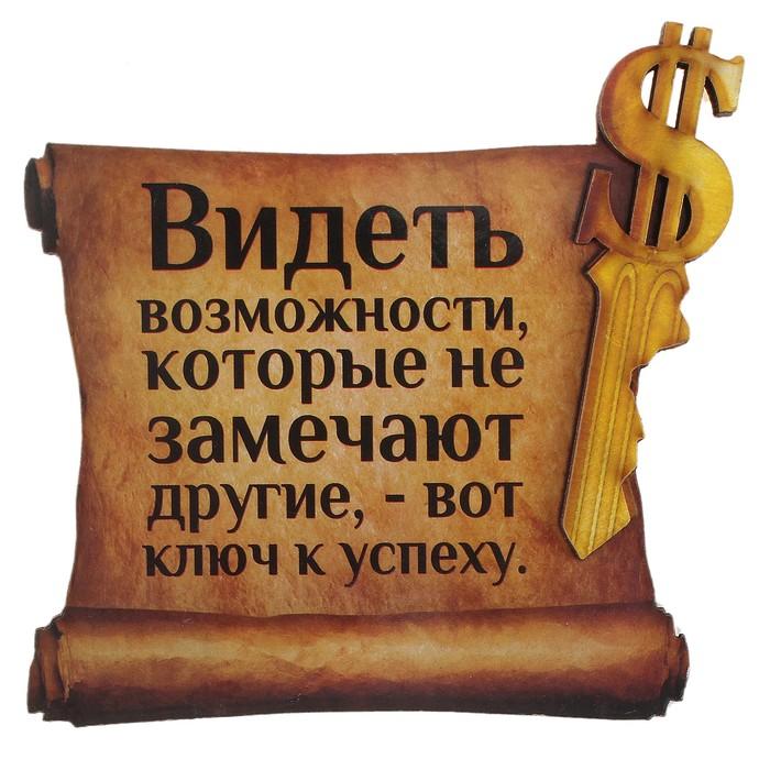 картинки с надписью про богатство приготовления понадобятся продукты