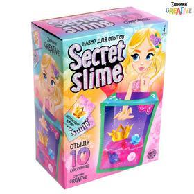 Набор для опытов Secret Slime, принцессы