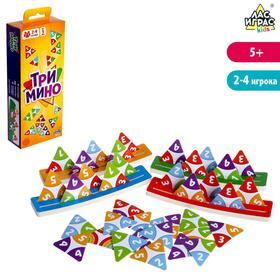 Настольная игра «Тримино»