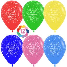 """Шар латексный 12"""" «С днём рождения! Торт и звёзды», пастель, 5-сторонний, набор 50 шт., МИКС"""