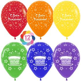 """Шар латексный 12"""" «С днём рождения! Торт и подарки», пастель, 5-сторонний, набор 50 шт., МИКС"""