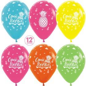 """Шар латексный 12"""" «С днём рождения! Тропический», пастель, 5-сторонний, набор 50 шт., МИКС"""