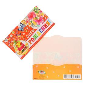 "Envelope for money ""Happy Birthday"" cake and flowers, glitter"