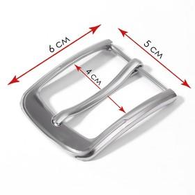 Belt buckle 6*5cm 40mm silver AU