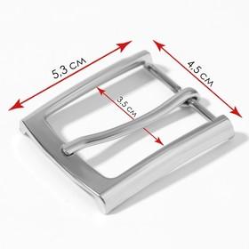 Belt buckle 5.3*4.5 cm 35mm silver AU