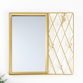 "Decorative hooks with mirror ""diamond Mesh"" gold 25x25, 5x3 cm"