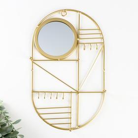 "Decorative hooks with mirror ""Geometry"" gold 30x18x3 cm"