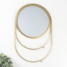"""Decorative hooks with mirror """"Circle and ovals"""" gold 34x22x3, 5 cm"""