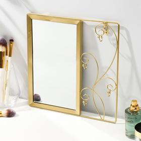 """Decorative hooks with mirror """"Plant branch"""" gold 25x25x3 cm"""
