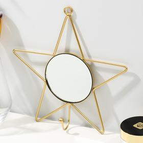 "Decorative hook with mirror ""Star"" gold 19x19x4 cm"