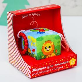 """Мягкий развивающий кубик с прорезывателем в подарочной коробке """"Африка"""""""