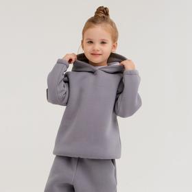 Худи детское MINAKU: kids цвет серый, рост 104 см