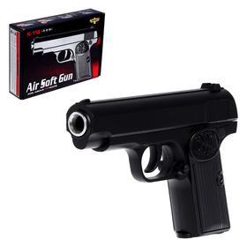 Пистолет пневматический детский «Агент 112»