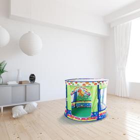 Палатка детская игровая «Цилиндр» 100×80×80 см