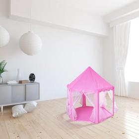 Палатка детская игровая «Шатер» розовый 140×140×135 см