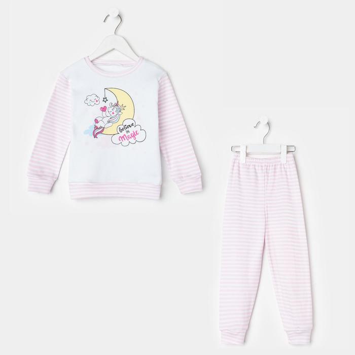 Пижама для девочки, цвет розовый, рост 98 см - фото 76712889