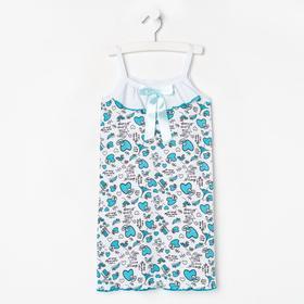 Сорочка для девочки, цвет бирюзовый/сердечки, рост 110 см