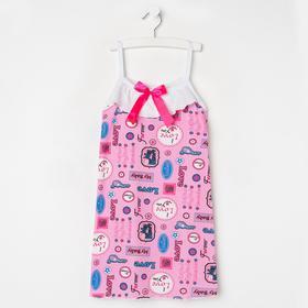 Сорочка для девочки, цвет розовый/надписи, рост 110 см