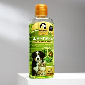 "Shampoo ""Dude Premium"" for cats and dogs during molting, with herbal extracts, 250 ml"