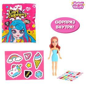 «Girl сюрприз», куколка, наклейки, стразы