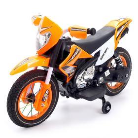Электромотоцикл «Кросс», пневматические колеса, цвет оранжевый