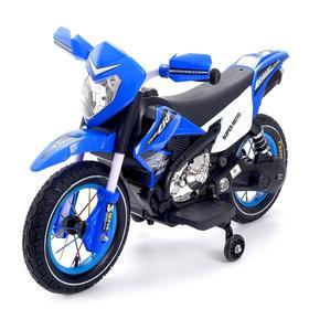 Электромотоцикл «Кросс», пневматические колеса, цвет синий
