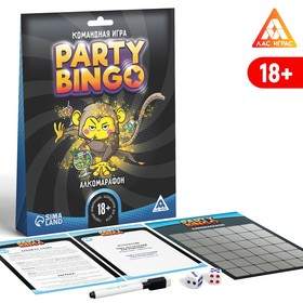 Командная игра «Party Bingo. Алкомарафон», 18+