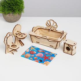 Конструктор арт. КМ-8, Мебель для кукол «Ванная. Ракушки»