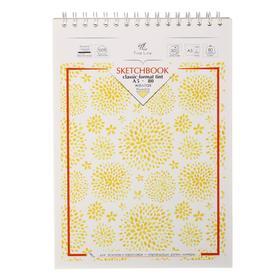 Блокнот-скетчбук А5, 50 листов на гребне, картонная обложка, жёсткая подложка, тонированный блок жёлтый 80 г/м2