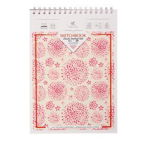 Блокнот-скетчбук А5, 50 листов на гребне, картонная обложка, жесткая подложка, тонированный блок розовый 80 г/м2