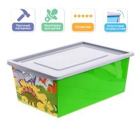 Ящик для игрушек, с крышкой «Дино», объём 30 л, цвет салатовый