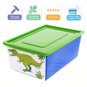 Ящик для игрушек, с крышкой, «Дино», объём 30 л, цвет синий
