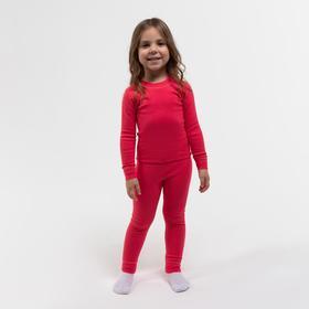 Комплект для девочки термо (лонгслив, леггинсы), цвет фуксия, рост 110 см (30)