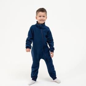 Комбинезон для мальчика, цвет чернильный, рост 92-98 см (28)