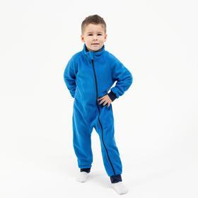 Комбинезон для мальчика, цвет синий, рост 74-80 см (22)