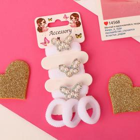 """Elastic band for hair """" Lola """"(set of 6 PCs) butterfly pearls, white"""