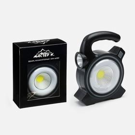 5 W battery lamp, 3 W OWL, 1200 mAh, 1 led, solar battery