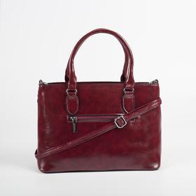 Сумка женская, отдел на молнии, наружный карман, цвет красный - фото 51782