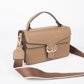 Women's bag L-008, 22*8*13, zippered otd, n / a pocket, belt length, khaki