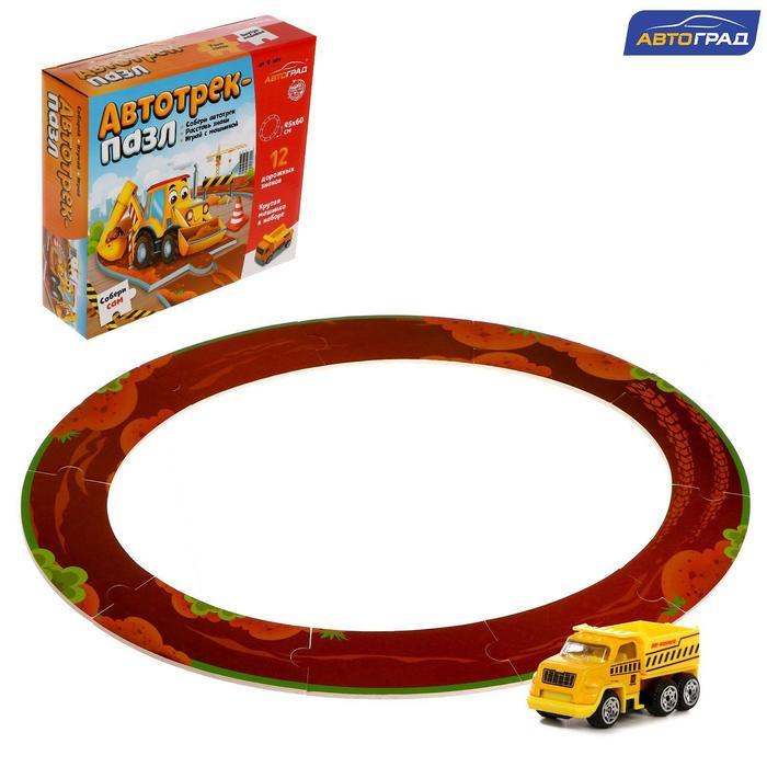Детский автотрек пазл, строительная машинка - фото 76723623