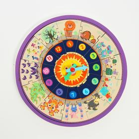 "Children's educational watch 2in1 ""Clock + puzzle"" 22, 5x22, 5x1 cm"