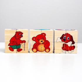 Большой набор кубиков. Пазлы на кубиках 1 (12 кубиков)