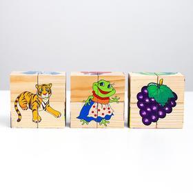 Большой набор кубиков. Пазлы на кубиках 3 (12 кубиков)