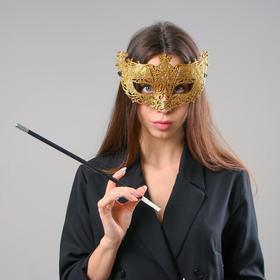 Карнавальный набор Criminal girl маска, мундштук