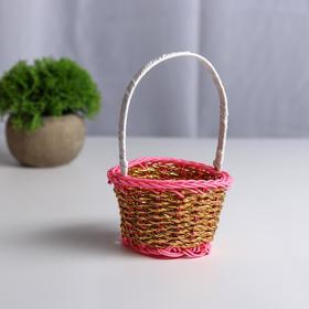 Миниатюра кукольная - корзинка, цвет розовый с золотым