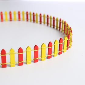 "Miniature doll ""Fence"", size 90*3 cm, color red-yellow"