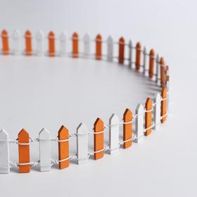 "Miniature doll ""Fence"", size 90*3 cm, color white-orange"