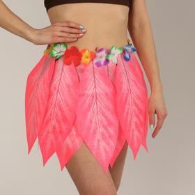 Гавайская юбка «Листики и цветочки» 36 см, цвет розовый
